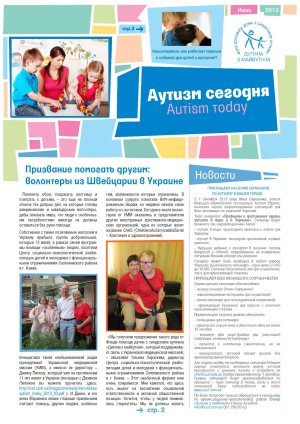 autism today 2013 07