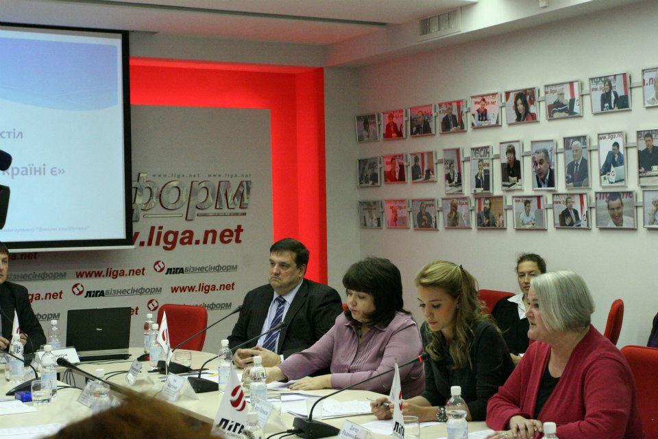 """Круглий стіл """"Аутизм в Україні є"""" 26.10.2011"""