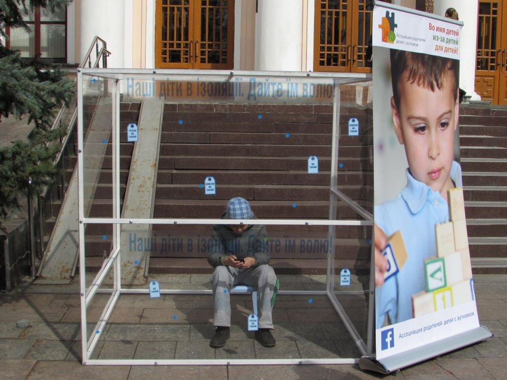 """2 апреля 2015г. Акция под МОН """"Наши дети в изоляции. Дайте им свободу!"""""""