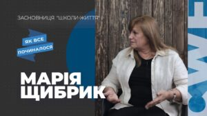 «Life – School»: Mariya Shchibrik told why she decided to help people with autism