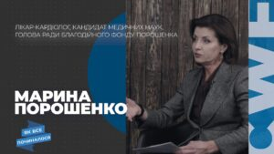 Maryna Poroshenko spoke about the introduction of inclusion in Ukraine