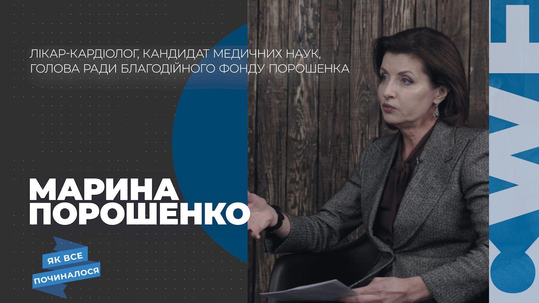 Марина Порошенко розповіла про впровадження інклюзії в Україні