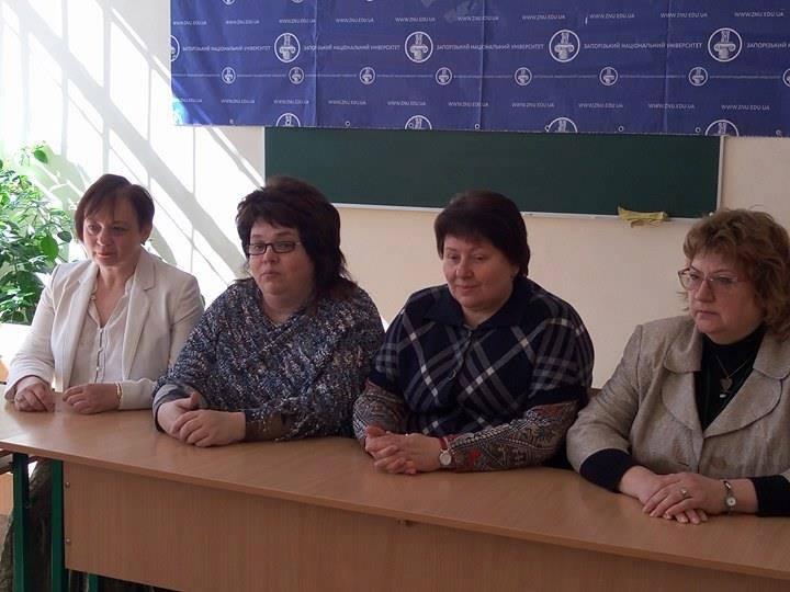 Региональный семинар, Запорожье