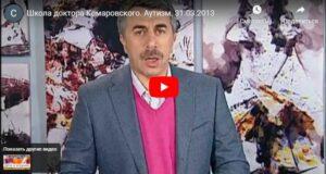 Доктор Комаровський розповідає про аутизм