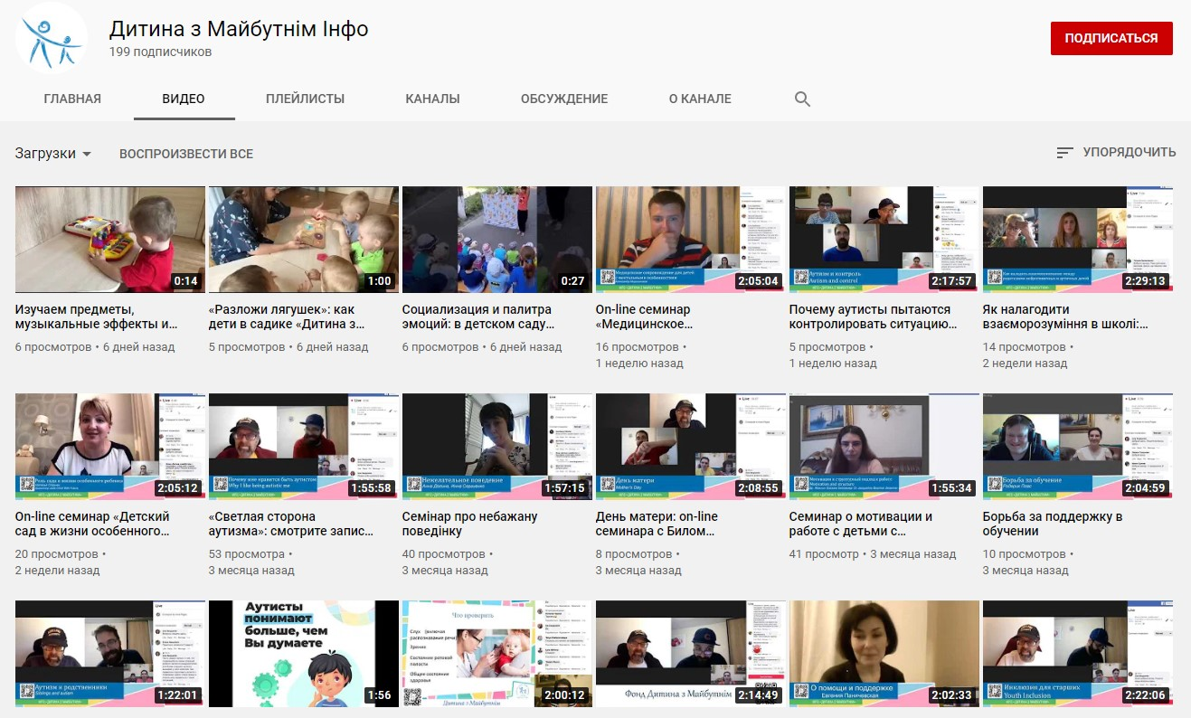 Talk about inclusive education from autistic adults is available on our Youtube channel
