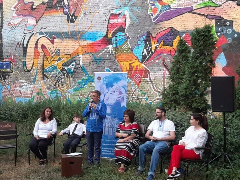 В Киеве при поддержке МГО «Дитина з майбутнім» презентовали украинский перевод всемирно известного романа о мальчике с аутизмом