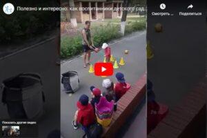 Полезно и интересно: как воспитанники детского сада «Дитина з майбутнім» занимаются физкультурой