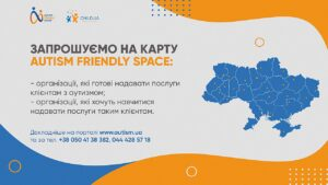 Join the national campaign by inviting organizations to the 'Autism-friendly space' map