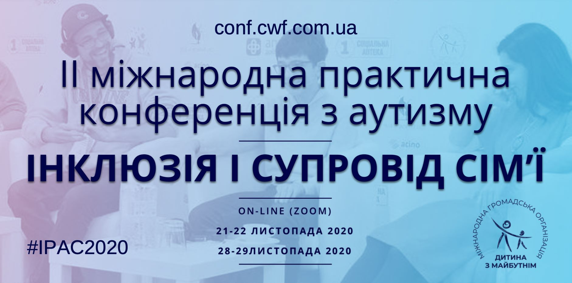 The Second International Practical Conference on Autism will take place in late November. This time in online format