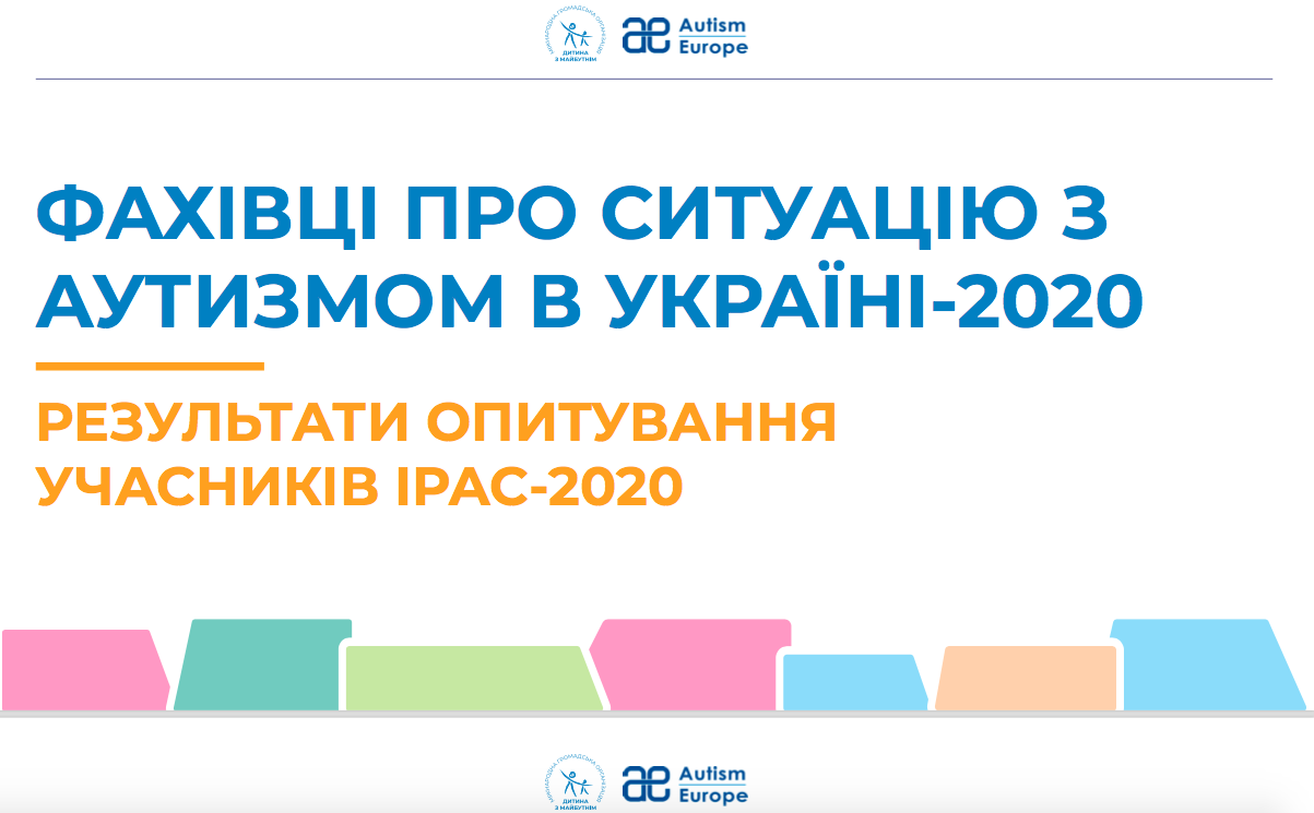 RESULTS OF THE SURVEY OF EXPERTS ON AUTISM IN UKRAINE-2020