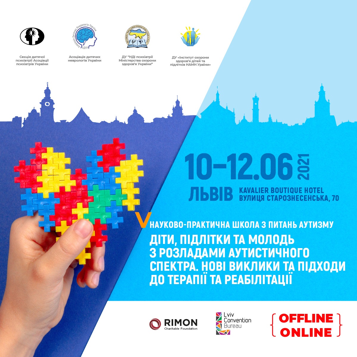 'Autism Europe' Consul Inna Sergienko will take part in the 5th scientific and practical school on autism